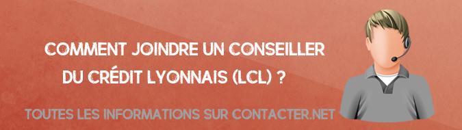 Assistance LCL