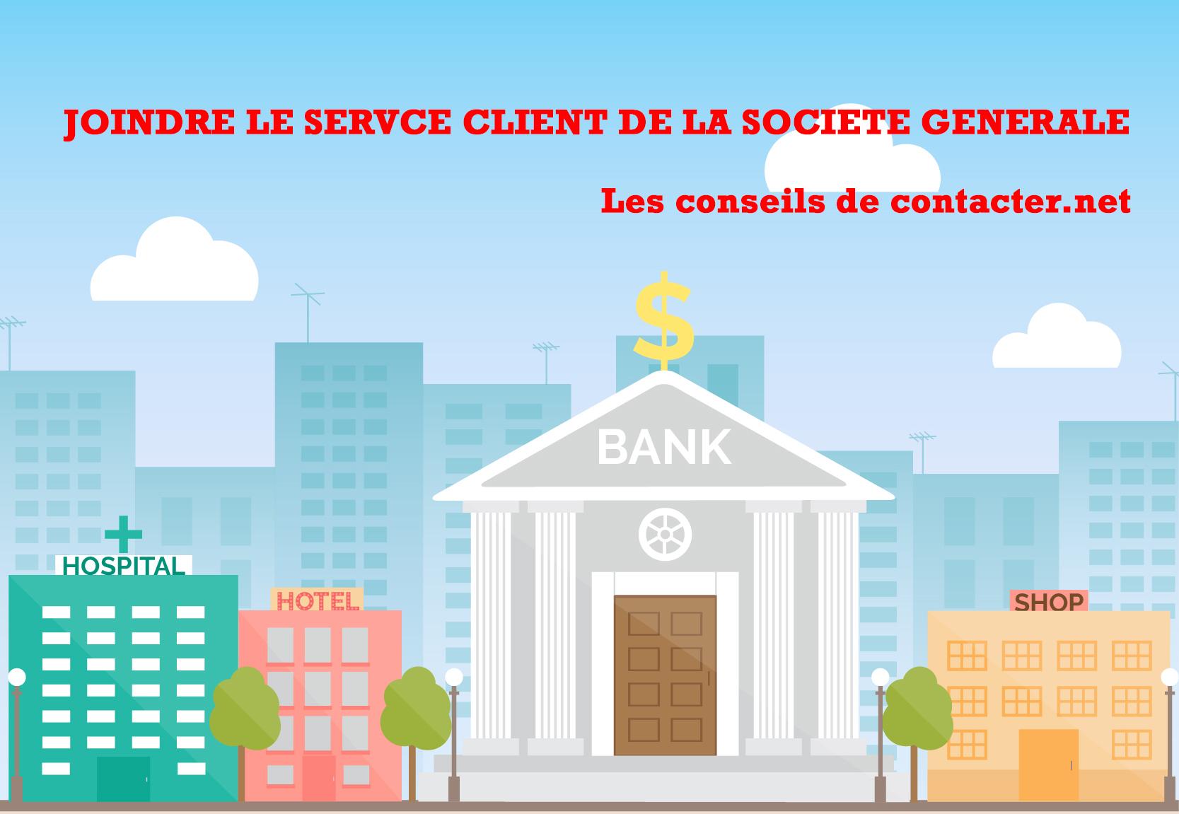 Joindre le service client de la societe generale