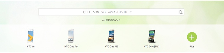 Mail HTC