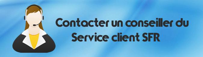 Service client SFR
